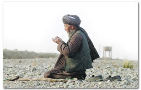 rahasia kenapa doa tidak terkabul