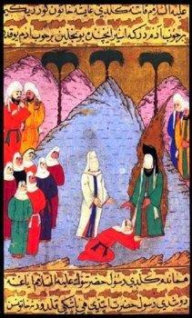 kesalahpahaman bahwa Nabi Muhammad adalah Pedofilia