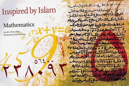Matematika Islam