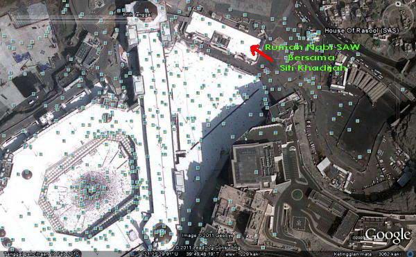 rumah baginda nabi muhammad saw