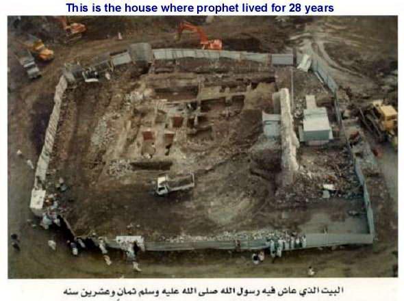 rumah nabi saw dan sayyidah khadijah selama 28tahun