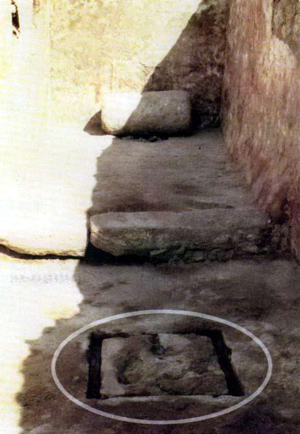 tempat sayyidah fatimah dilahirkan