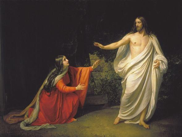 Nabi Isa AS dengan Istrinya Maria Magdalena