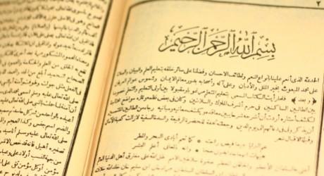 Karya besar kitab kuning islam