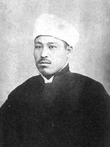 "Kotaro ""Omar"" Yamaoka"